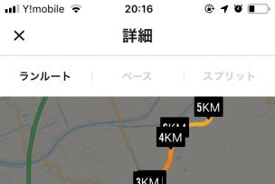 久々に外を走りました。