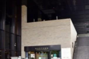 熊本市立図書館にて