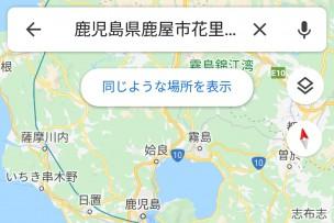 トレラン復帰〜⛰️🏃✨🎵💕